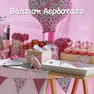 http://texnitissofias.blogspot.gr/2017/06/blog-post_20.html
