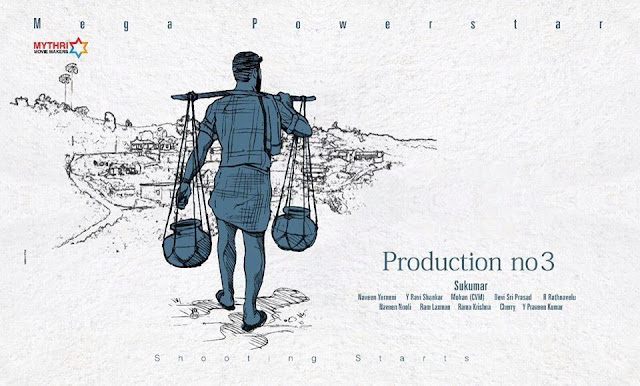 Ram Charan, Sukumar Movie First Look Poster