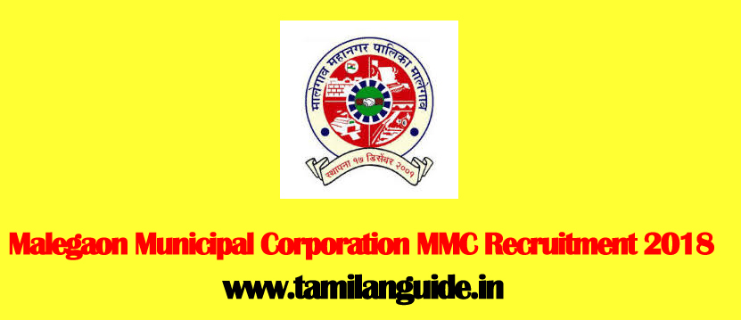 MMC Recruitment 2018 522 JE, Sanitary Inspector Posts
