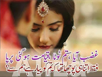 poetry in urdu 2 lines,love quotes in urdu 2 lines | Urdu Poetry World,Urdu Poetry,Sad Poetry,Urdu Sad Poetry,Romantic poetry,Urdu Love Poetry,Poetry In Urdu,2 Lines Poetry,Iqbal Poetry,Famous Poetry,2 line Urdu poetry,Urdu Poetry,Poetry In Urdu,Urdu Poetry Images,Urdu Poetry sms,urdu poetry love,urdu poetry sad,urdu poetry download,sad poetry about life in urdu