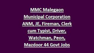 MMC Malegaon Municipal Corporation ANM, Junior Engineer, Fireman, Clerk cum Typist, Driver, Watchman, Peon, Mazdoor 44 Govt Jobs