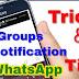 WhatsApp me Group notification aana band kare