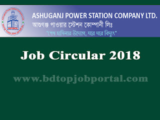 Ashuganj Power Station Company Limited (APSCL) Job Circular 2018