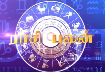 Rasipalan 23-04-2017 | Tamil Horoscope