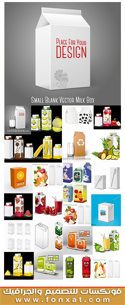 Download vector images the package or packaging juice and milk