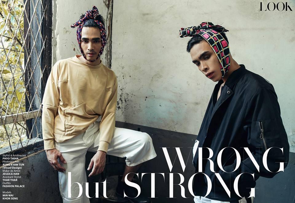Myanmar Model Men Photos