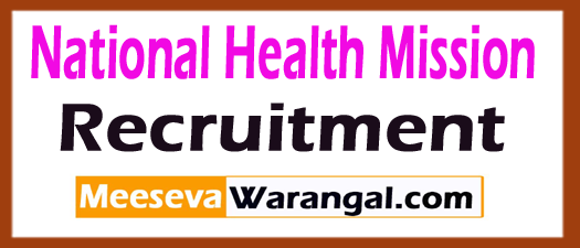 National Health Mission NHM Recruitment