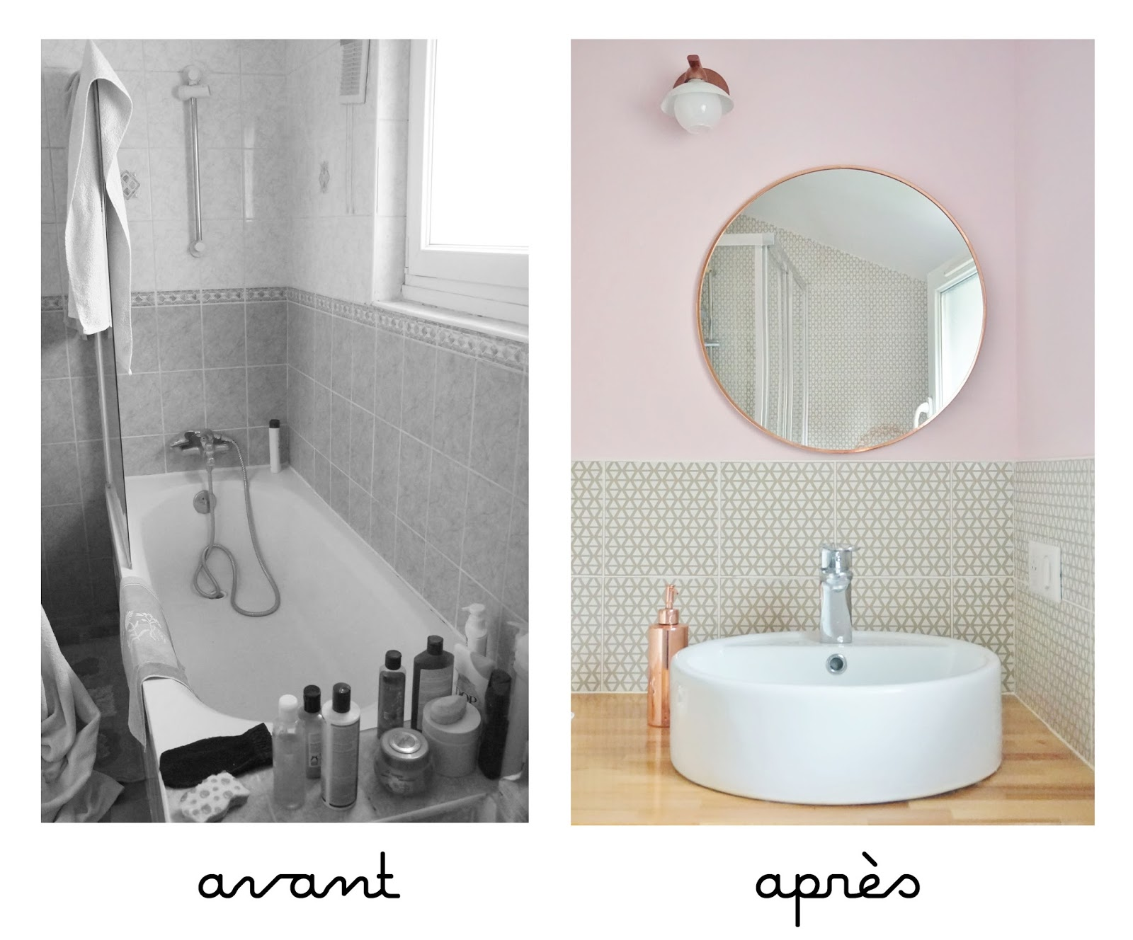 petite salle d eau avec wc fashion designs. Black Bedroom Furniture Sets. Home Design Ideas