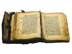 suasana di situ terasa tenang mencengkam Kisah Al-Qur'an Dan Sang Jendral