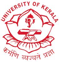 Kerala University Time Table 2017