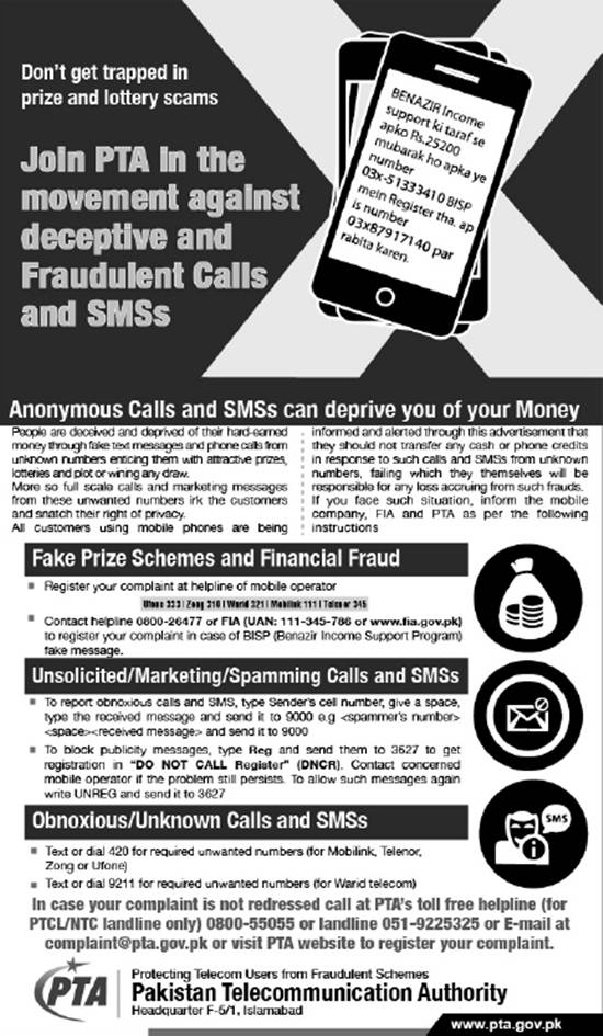 PTA started campaign against Fraud Calls/ SMSs and Fake Prize