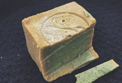 Ghar/Aleppo Soap from the Nude Zero Waste!