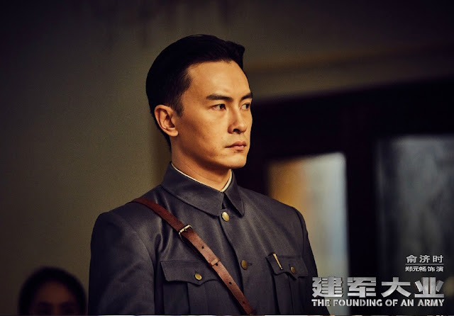 The Founding of An Army Joe Cheng