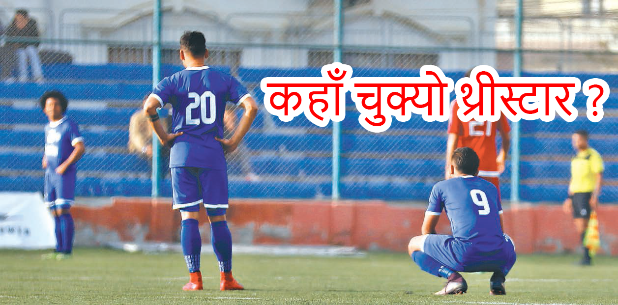 What actually went wrong for Three Star Club? Pulsar Martyr's Memorial 'A' Division League 2018-19