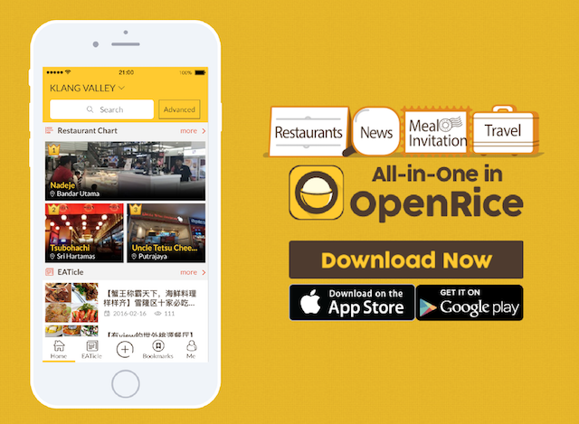 All-in-one in OpenRice, download and install it today!
