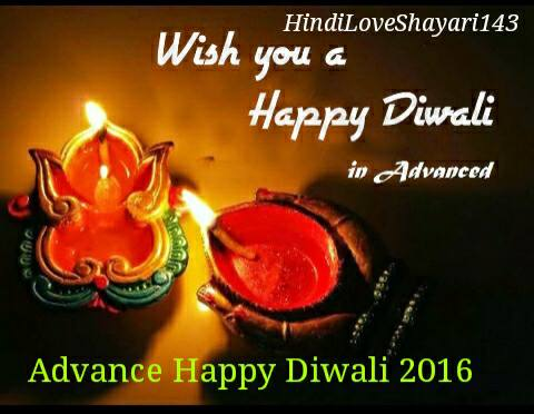 Advance Happy Dipawali 2018 HD Images