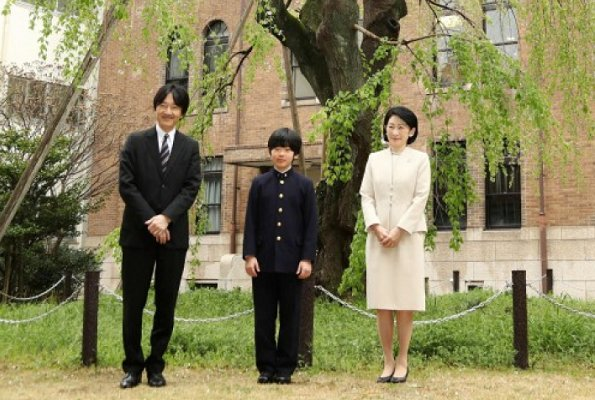 Prince Akishino and Princess Kiko. Emperor Akihito. Crown Princess Masako