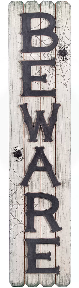 "Darice ""Beware"" Wood Wall Sign in Ivory and Black"