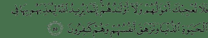 Surat At Taubah Ayat 55