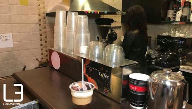 Θεσσαλονίκη: Τους έβλεπαν να πίνουν αυτό τον καφέ και προσπαθούσαν να πιστέψουν στα μάτια τους (photos & video)