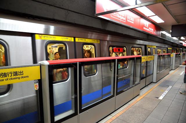 타이페이 지하철 MRT