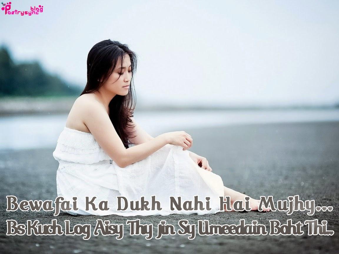 Sad Mood Girl Images With Love Sad Hindi Shayari For Her Best