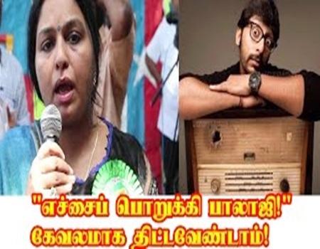 Jallikattu Sonia & Balaji