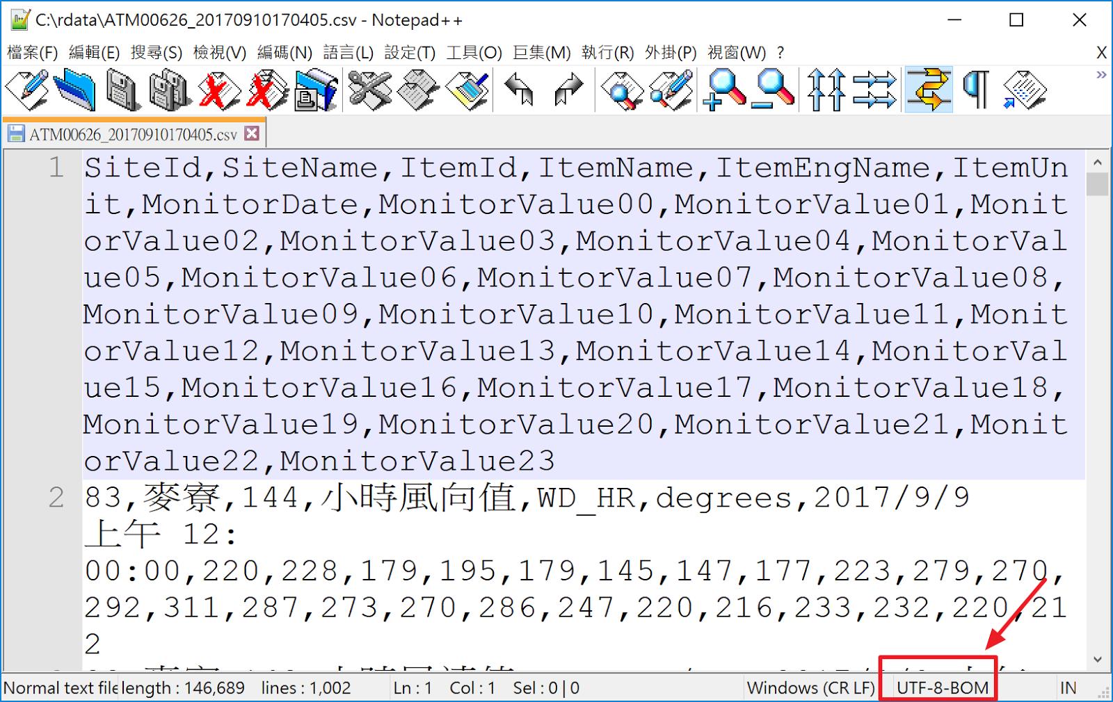 RWEPA: R讀取中文檔案產生亂碼等錯誤問題