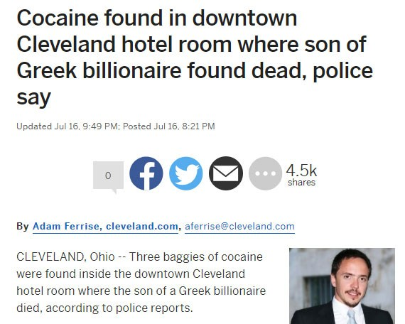 https://www.cleveland.com/metro/index.ssf/2018/07/cocaine_found_in_downtown_clev.html