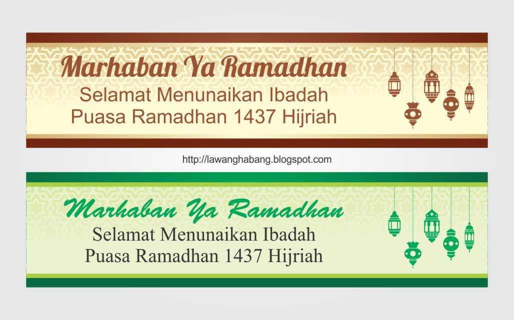 Desain Spanduk Puasa Ramadhan 2016 ~ Lawang Habang
