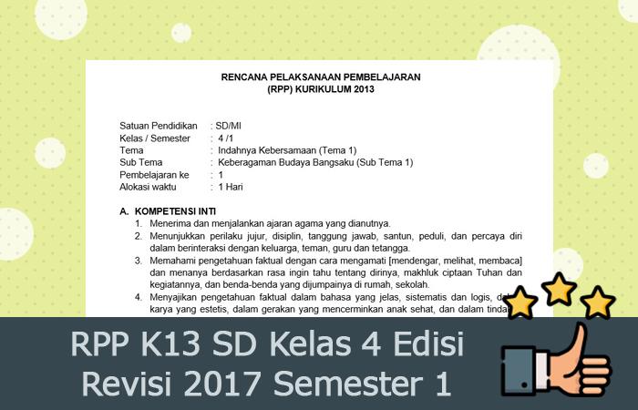 RPP K13 SD Kelas 4 Edisi Revisi 2017 Semester 1