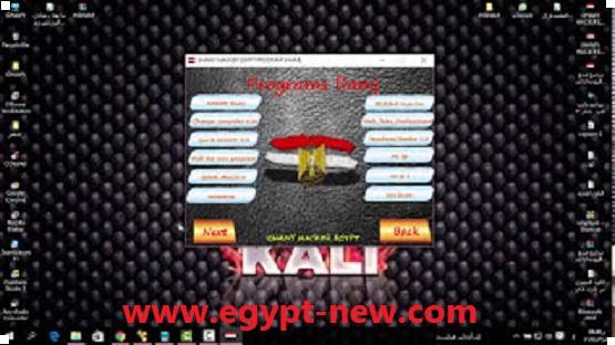إسطوانه الاختراق الشاملة والمتكامله GHAWY HACKER EGYPT
