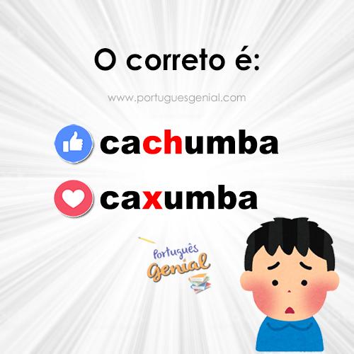 Cachumba ou caxumba: qual o correto?
