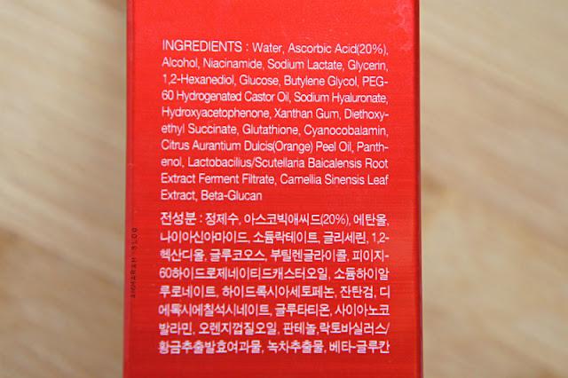 TIAM My Signature Red C Serum ingredients