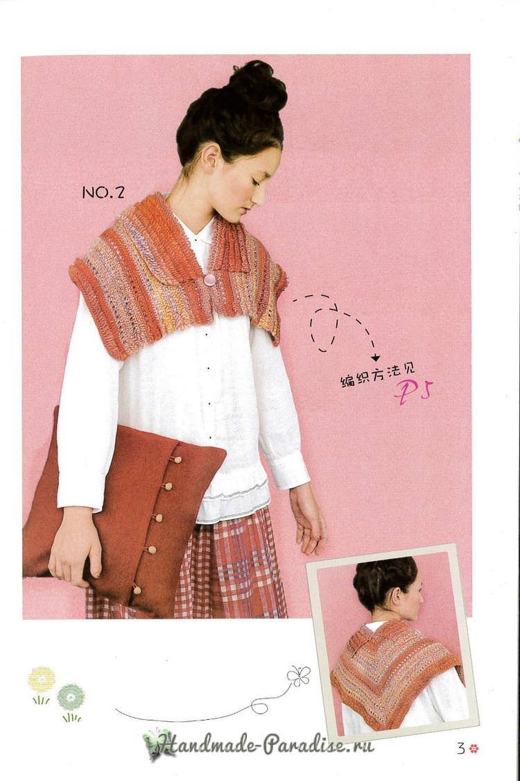 Вязание накидок и пончо. Японский журнал со схемами (3)