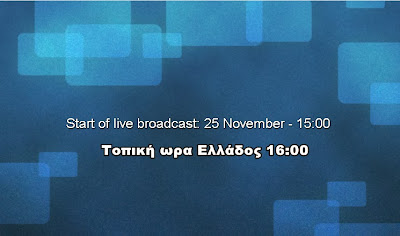 http://www.europarl.europa.eu/ep-live/en/committees/video?event=20131125-1500-COMMITTEE-PETI