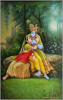कृष्ण कृष्ण