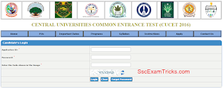 CUCET Result 2016 Declared