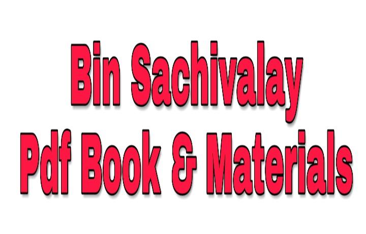 Vyakaran book pdf gujarati