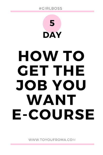 What to do to get the job you want
