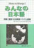 Giáo trình Minna no Nihongo I – Bản dịch tiếng Việt và giải thích Ngữ pháp (ebook + audio)