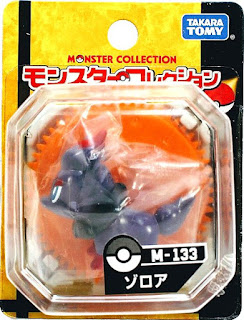 Zorua figure Takara Tomy Monster Collection M series