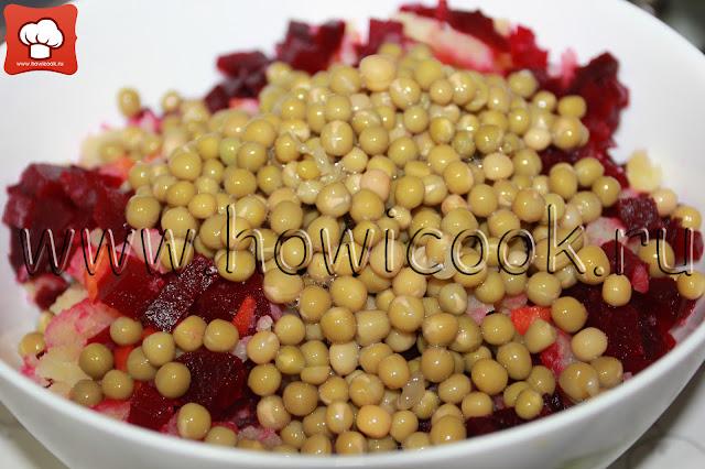 рецепт вкусного винегрета с пошаговыми фото