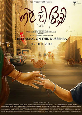 Aate Di Chidi 2018 Full Punjabi Movie Download