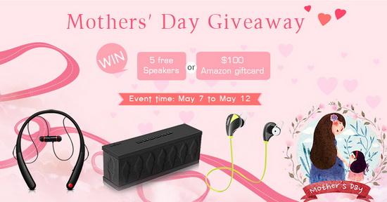 https://www.aelecaudio.com/en/article/Mothers%27-Day-Giveaway-12.html
