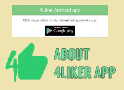 About 4Liker App | The Best Auto Facebook Liker