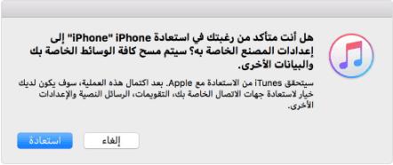 مشكلة الايفون بطيء في iOS 11