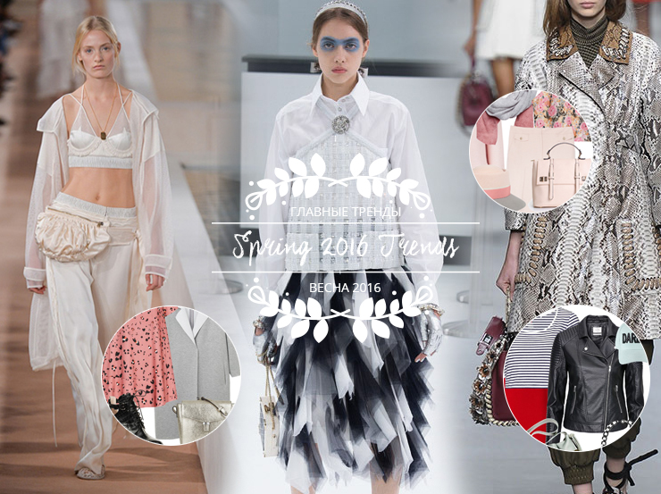 spring_2016_main_trends_ritalifestyle