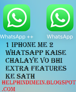 Whatsapp gold 1 iphone me 2 Whatsapp