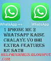 iphone me 2 WhatsApp kaise chalaye in hindi